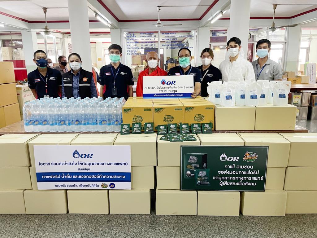 โออาร์สมทบทุนศูนย์พักคอยผู้ป่วย  มอบแอลกอฮอล์-น้ำดื่มให้ชุมชนคลองเตย