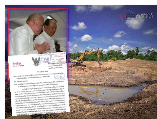 """จี้ มหาดไทย อัพเดตใช้งบกลาง 2.3 หมื่นล้าน """"โปจเจกน้ำท่วมแล้ง ปี63"""" หลังพบ 5 พันรายการ ยังไม่เสร็จ"""
