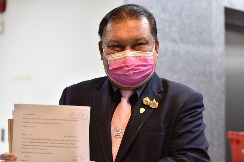 """""""สนธิญา"""" แจ้งความ ปอท. สอบปม """"ทักษิณ-คณะ"""" จัดคลับเฮ้าส์ อ้างวัคซีนไฟเซอร์ถึงไทย"""