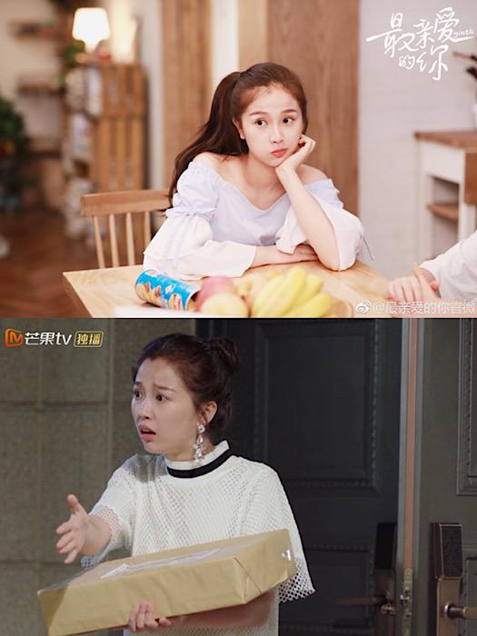 อวี๋ซูซิน ในผลงานซีรีส์เรื่อง Youth วัยรุ่นที่รัก (บน) และ My Amazing Boyfriend 2 : Unforgettable Impression (ล่าง) (แฟ้มภาพจาก เว่ยป๋อ)