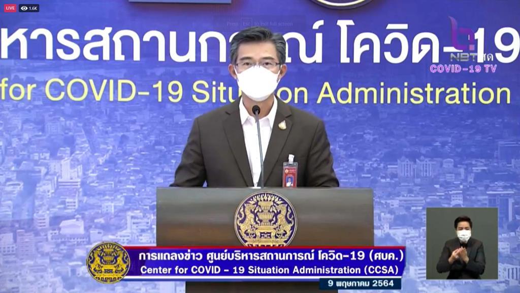 """""""หมอทวีศิลป์"""" ระบุไทยฉีดวัคซีนโควิด-19 แล้ว 1.7 ล้านโดส เผย กทม. ลุยตรวจเชิงรุกต่อเนื่อง"""