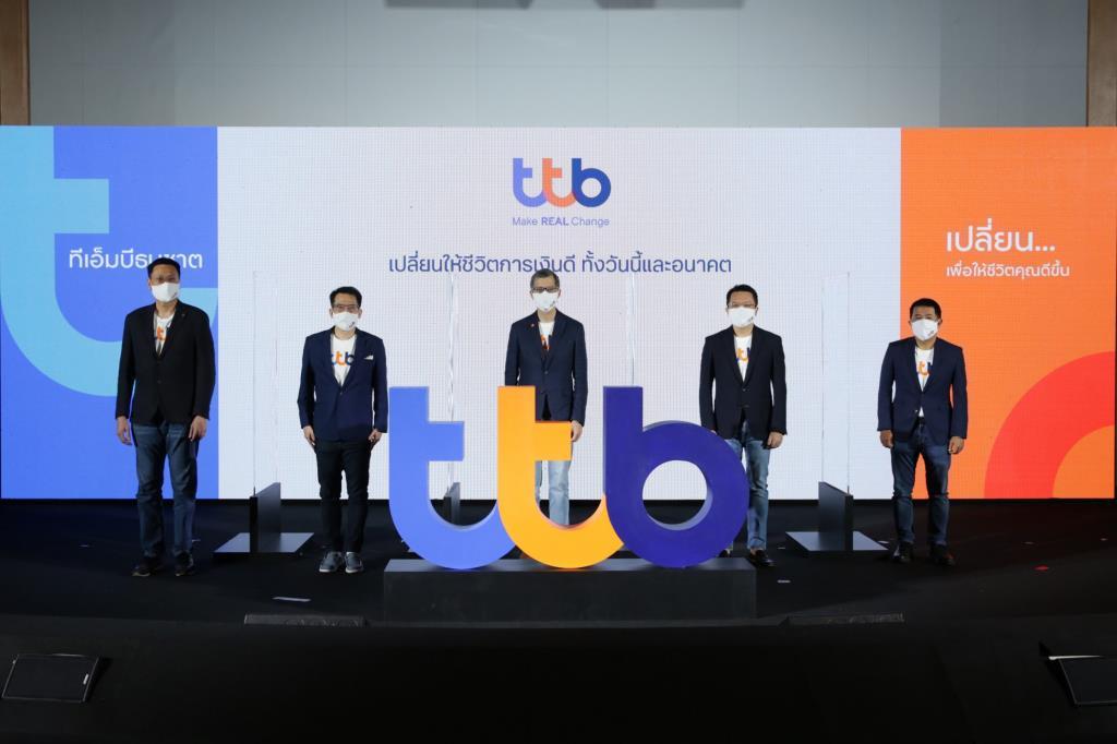 ทีเอ็มบีธนชาตเปิดแผนปีนี้เร่งขยายกลุ่ม main bank-ยกระดับดิจิทัล-พนง.