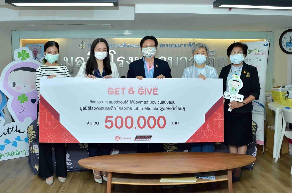 Sea ประเทศไทยดึงธุรกิจในเครือ หนุนทีมแพทย์-ช่วย SME ท้องถิ่น ฝ่าวิกฤติ COVID-19 ระลอกใหม่