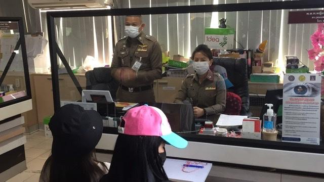 เหยื่อสาวรายที่ 5 แจ้งจับโมเดลลิ่งเก๊ลวงบังคับเสพยา-ข่มขืน ล่าสุดพบเหยื่อรวมแล้ว 36 ราย