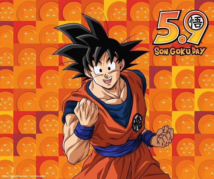 """Dragon Ball Super"" ประกาศทำหนังโรงภาคใหม่ปี 2022"