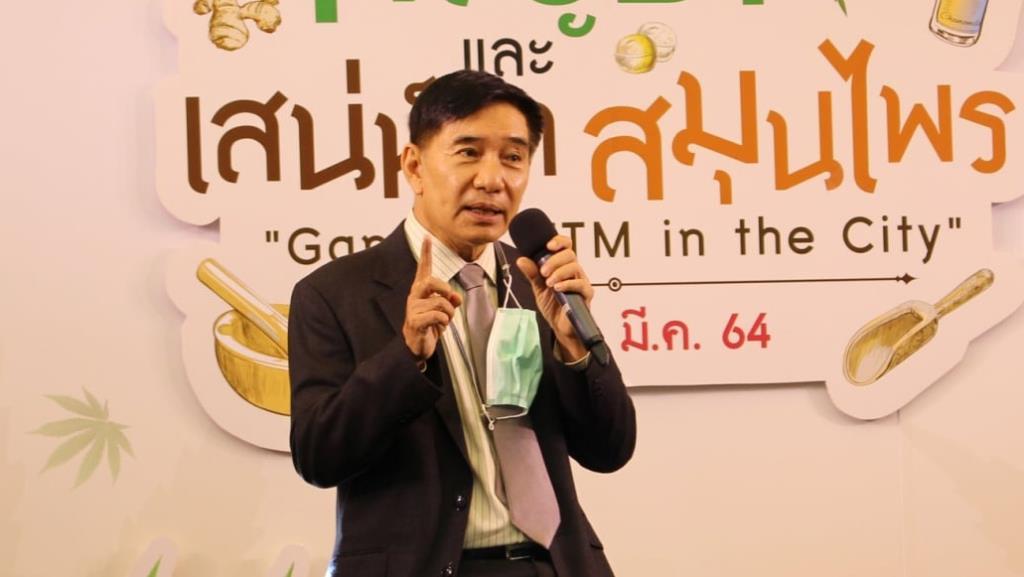 """นายกสภาแพทย์แผนไทยฉะ """"บิ๊กตู่"""" ลืมคำพูด เมินดึงแพทย์แผนไทยร่วม กก.บุรณาการสู้โควิด"""