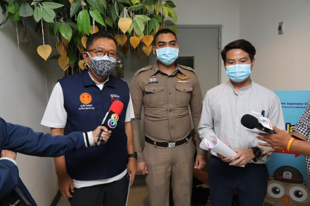 """""""ภูมิใจไทย"""" ร้อง ปอท. เอาผิดเพจคนไทยยูเค โจมตี """"อนุทิน-พรรค"""" นำเข้าวัคซีนเอื้อคนรวย"""