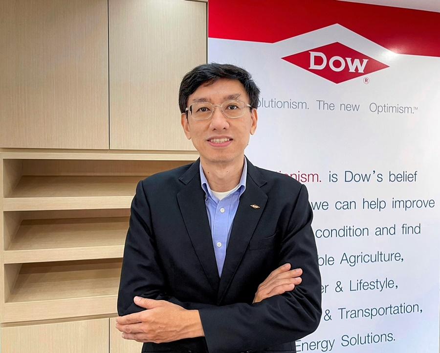 นายวิชาญ ตั้งเคียงศิริสิน ผู้อำนวยการฝ่ายขาย ภูมิภาคเอเชีย กลุ่มบริษัท ดาว ประเทศไทย หรือ Dow