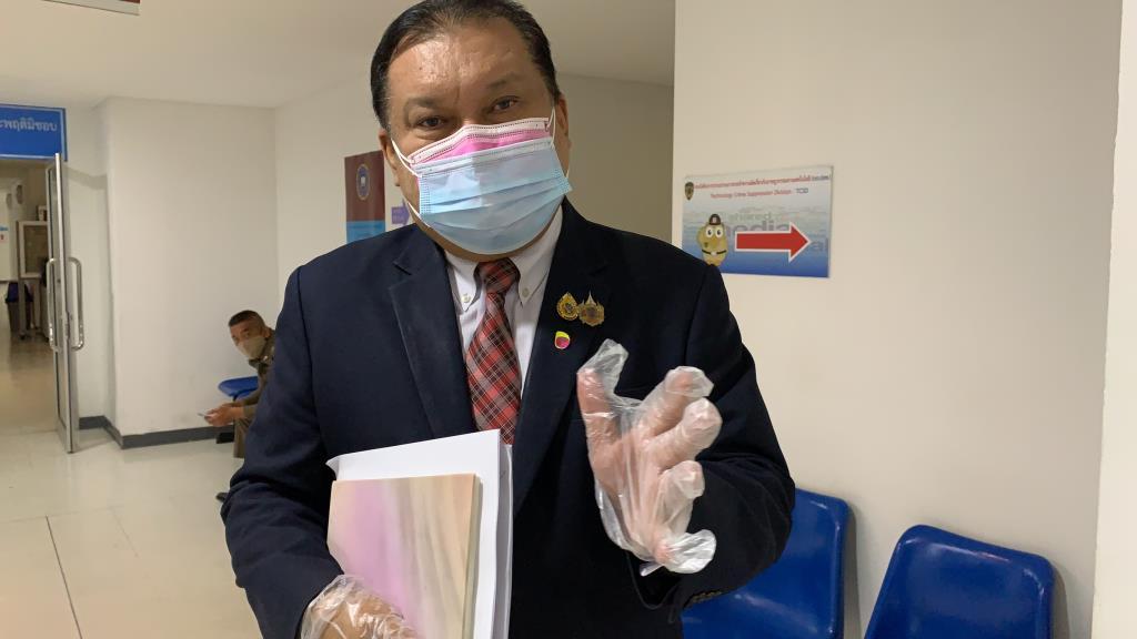 """ยื่น ปอท. สอบเฟซบุ๊ก """"ฮาร์ท-สุทธิพงศ์"""" โพสต์เท็จปมวัคซีนในไทย ทำสังคมสับสน"""