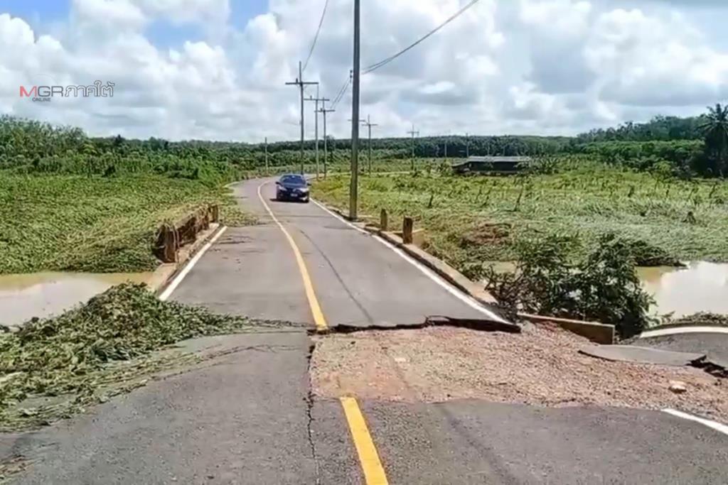 น้ำป่าหลากท่วมสะเดาเริ่มคลี่คลาย ทิ้งร่องรอยความเสียหายถนนพัง-พืชผลการเกษตรล้ม