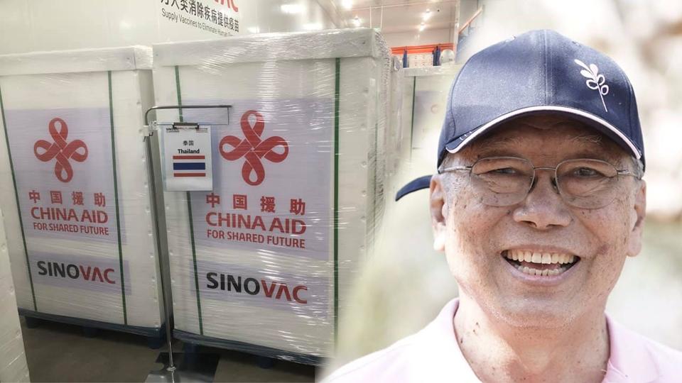 """เอือม! เกรียนคีย์บอร์ดถล่มเพจสถานทูตจีน ส่งวัคซีนซิโนแวค อดีตรอง ผอ.ข่าวกรองซัด """"เกรียนสวะ"""""""