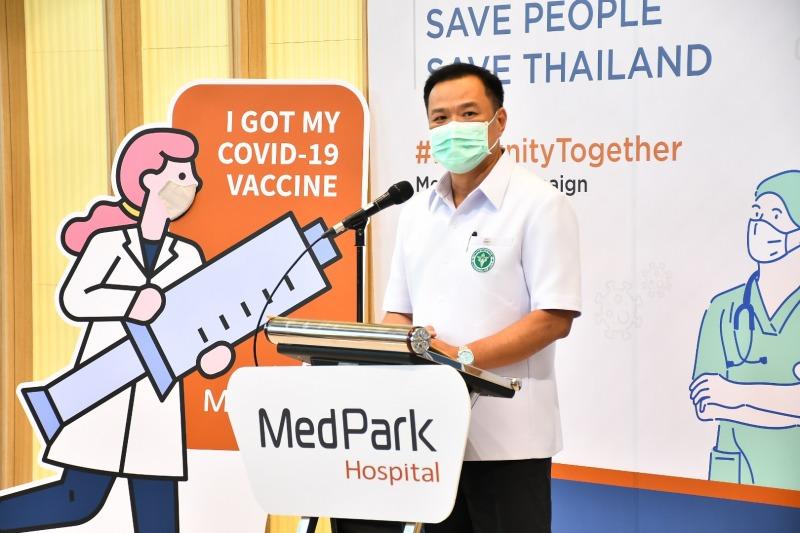 """""""อนุทิน"""" เผย รพ.เมดพาร์ค สนับสนุนรัฐบาล จัดจุดฉีดวัคซีนโควิด-19 ให้บุคลากรทางการแพทย์ เจ้าหน้าที่คลินิกเอกชน"""