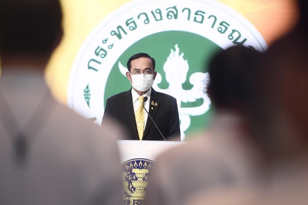 """""""บิ๊กตู่"""" ยันเสียงแข็ง ยังไม่ได้อนุมัติเงินงบประมาณให้การบินไทยฟื้นฟูกลับมาเป็นรัฐวิสาหกิจ"""