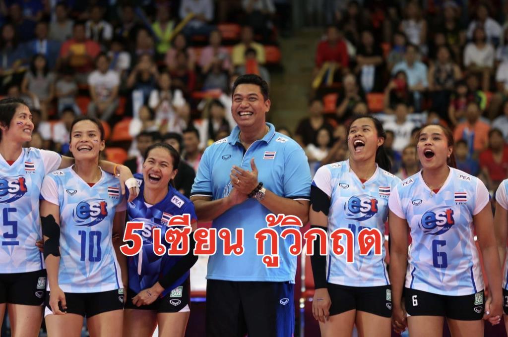 5 เซียนมาแล้ว! FIVB เผยไทยลุยต่อเนชั่นส์ลีก โล๊ะโค้ช-นักกีฬายกชุด!