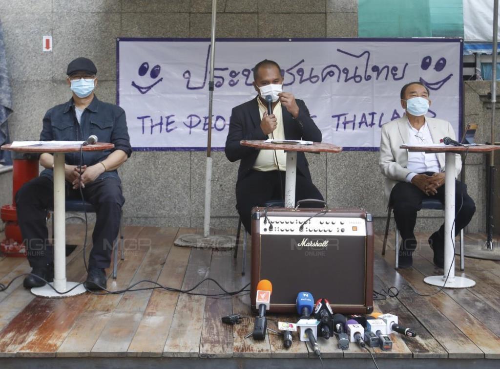 """""""ประชาชนคนไทย"""" แถลงจวก """"ประยุทธ์"""" ล้มเหลวปฏิรูป-ปล่อยล่วงละเมิด-แก้โควิดพลาด จี้ลาออกเปิดทางตั้งรัฐบาลสร้างชาติ"""