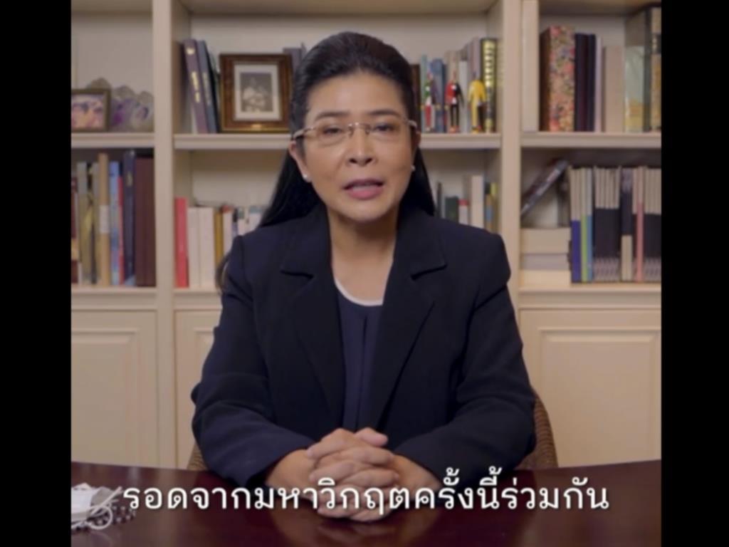 """""""สุดารัตน์"""" ชวนคนไทยรับวัคซีนโควิด-19 สร้าง """"ภูมิคุ้มกันหมู่"""" นำประเทศพ้นมหาวิกฤต"""