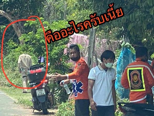 ชวนขนหัวลุก! กู้ภัยตำรวจทางหลวงบุรีรัมย์ถ่ายภาพติดชายสวมชุดสีกากีไม่มีศีรษะ