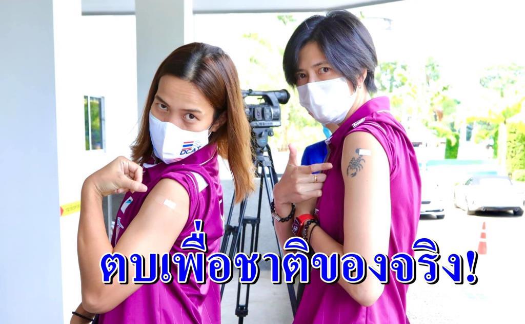 """ตบเพื่อชาติของจริง!!! ทัพลูกยางสาวไทยมีเวลาซ้อมแค่ 3 วันก่อนดวล """"ญี่ปุ่น"""""""