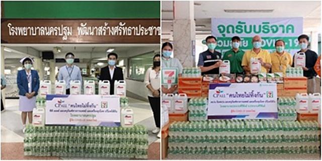 """""""คนไทยไม่ทิ้งกัน"""" เซเว่น อีเลฟเว่น  ส่งมอบครุภัณฑ์ทางการแพทย์  หนุนรพ.สนามกว่า 50 แห่งทั่วประเทศ"""