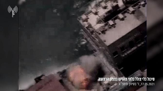 นาทีโจมตี!กองทัพอิสราเอลแพร่คลิปปฏิบัติการถล่มเรือดำน้ำไร้คนขับของฮามาส(ชมวิดีโอ)
