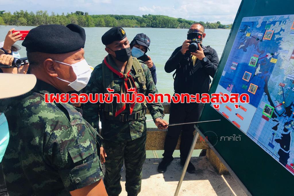 แม่ทัพภาค 4 ลงสำรวจหลักหมุดชายแดนไทย-มาเลย์ที่สตูล พบสถิติลอบเข้าเมืองทางทะเลสูงสุด