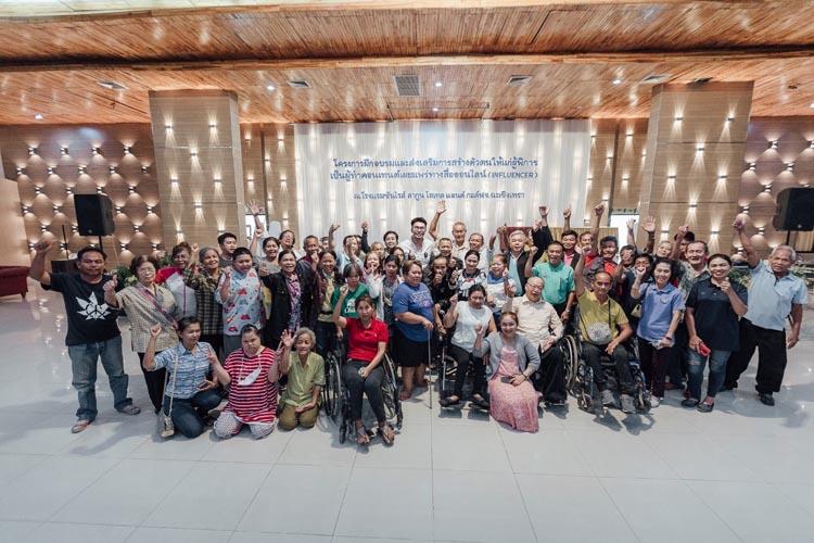 สมาคมคนพิการจังหวัดฉะเชิงเทรา จัดอบรมสร้างตัวตนและทำคอนเทนต์แก่ผู้พิการ ผ่านสื่อออนไลน์  (Influencer)