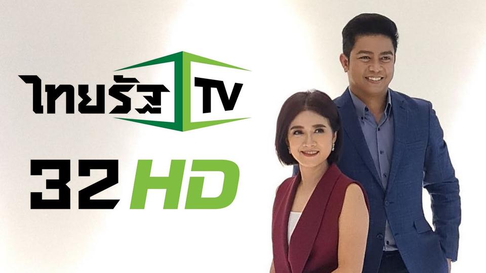 """""""กระเต็น วราภรณ์"""" ผู้ประกาศข่าวย้ายค่าย จากช่อง 3 ไปไทยรัฐทีวี เริ่ม 1 มิ.ย.นี้"""