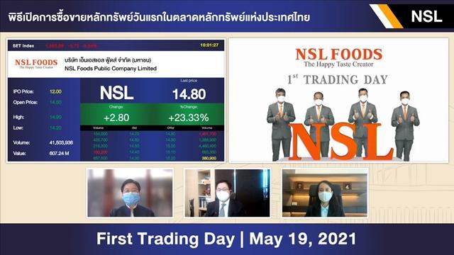 NSLเทรดวันแรกเหนือจอง