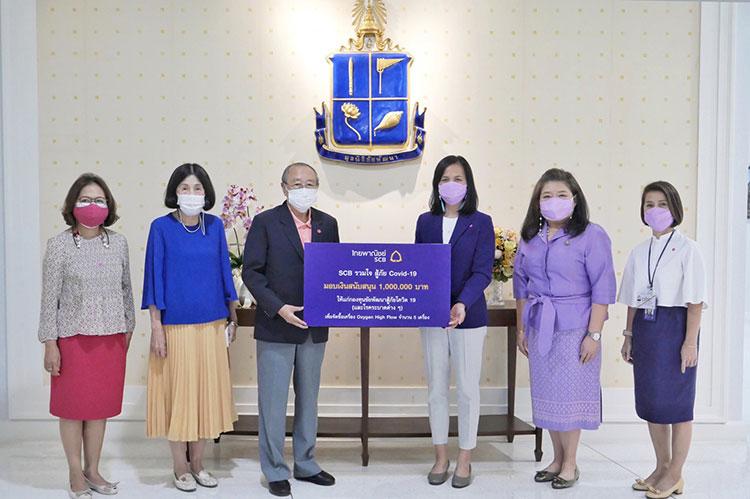 ธนาคารไทยพาณิชย์รวมใจสู้ภัยโควิด-19 มอบเงินสนับสนุนจัดซื้ออุปกรณ์ทางการแพทย์บรรเทาวิกฤตโควิด-19