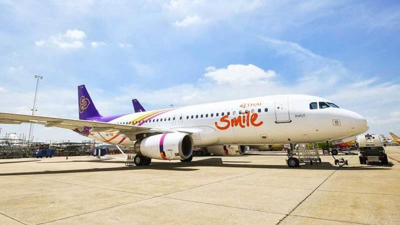 THAI Smile เดินหน้าบริการเที่ยวบินเช่าเหมาลำ พร้อมบริการแบบฟูลเซอร์วิส