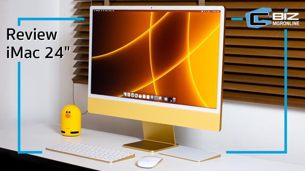 "Review : Apple iMac 24"" ดีไซน์ สีใหม่ แรงด้วยชิป M1"