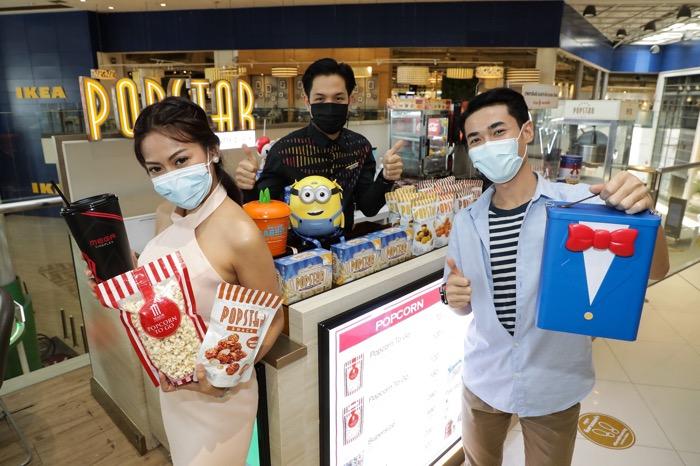 """เมเจอร์ ซีนีเพล็กซ์ กรุ้ป เปิด """"Kiosk POPSTAR"""" ที่ เมกา บางนา และ พารากอน ให้ลูกค้าซื้อป๊อปคอร์นได้ง่ายๆ ไม่ต้องไปถึงโรงหนัง"""