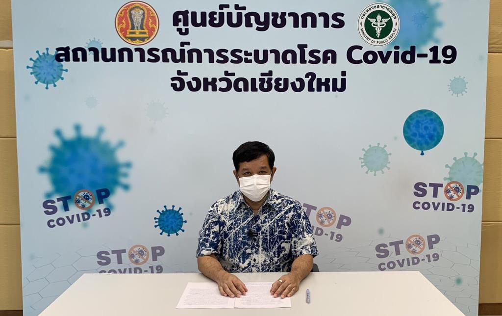 ศูนย์โควิด-19 เชียงใหม่แจงรายละเอียดผู้เสียชีวิตรายที่ 20-รณรงค์ฉีดวัคซีนร่วมสร้างภูมิคุ้มกันหมู่