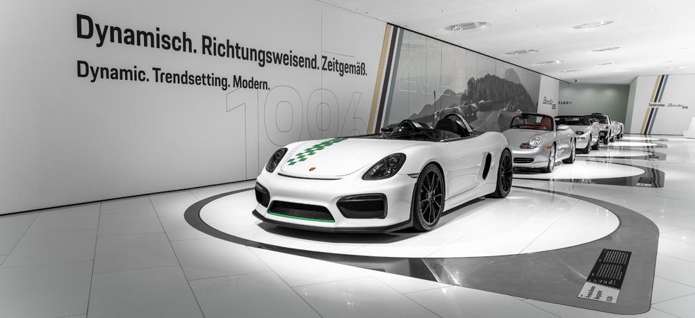 Porsche Museum พร้อมให้เข้าชมผ่านออนไลน์