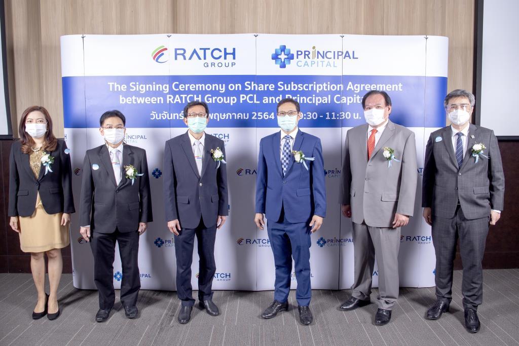 RATCHทุ่ม1.5พันล.ถือหุ้น10%PRINC ขยายธุรกิจสู่โรงพยาบาล