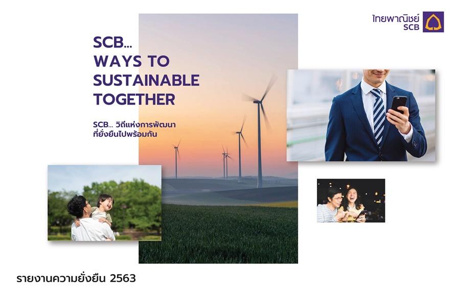 SCB คว้ารางวัลรายงานความยั่งยืนดีเด่นระดับเอเชีย จากเวที ASRA ครั้งที่ 6