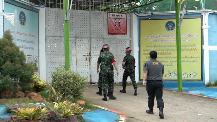 โจ๋ศูนย์ฝึกอบรมฯขอนแก่น60คนยกพวกตีกัน บาดเจ็บ9หามส่งโรงพยาบาล