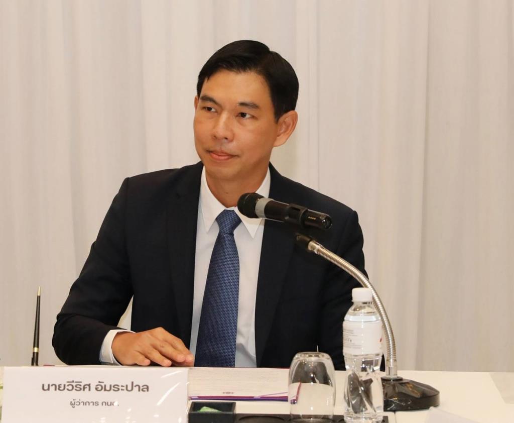 ญี่ปุ่น สนใจลงทุนนิคมฯ สมาร์ทปาร์ค