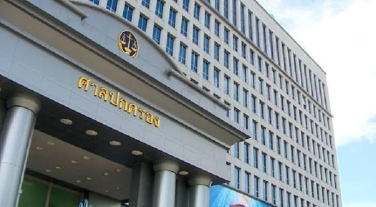 ล็อกซเล่ย์เฮ! ศาล ปค.สูงสุดสั่งกองสลากจ่าย 1.6 พันล้าน ค่าเสียหายโครงการหวยออนไลน์