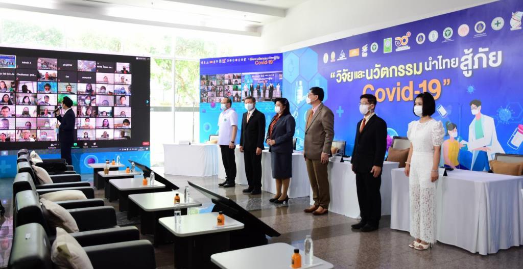 อว. แถลงผลงานวิจัยและนวัตกรรมนำไทยสู้ภัยโควิด-19 ส่งมอบห้อง ICU ความดันลบให้รพ. 4 แห่ง