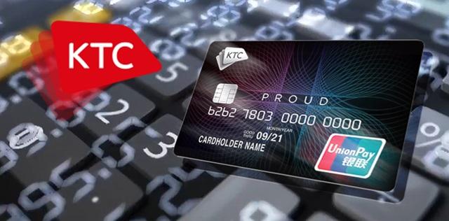 บิ๊กล็อต KTC โผล่ 110 ล้านหุ้น มูลค่ากว่า 8 พันล. ราคาต่ำกว่ากระดานกดหุ้นดิ่ง