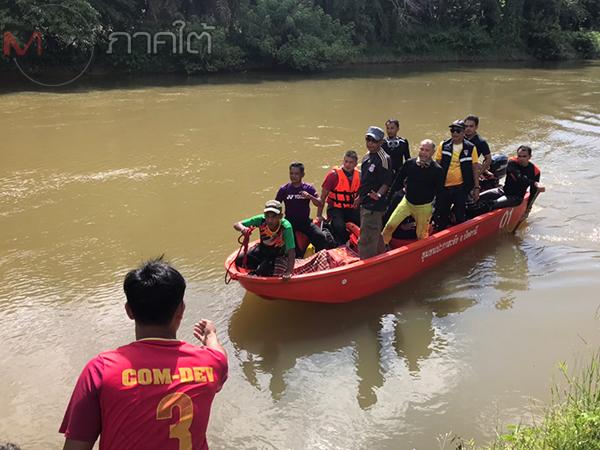 เศร้า! ยายวัย 60 ปีจมน้ำดับกลางแม่น้ำปัตตานีขณะพายเรือข้ามฝากเพื่อไปกรีดยาง
