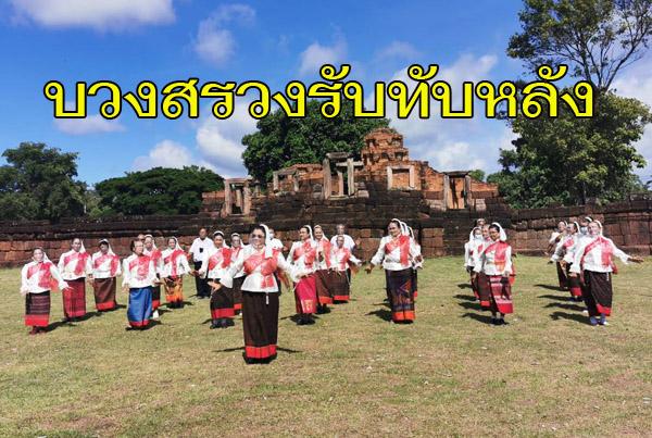 """วอนส่งคืนปราสาท! ชาวโนนดินแดงร่วมบวงสรวง """"ปราสาทหนองหงส์"""" รับทับหลังกลับสู่แผ่นดินไทย"""