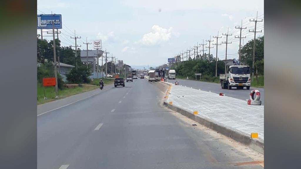 หนุ่มเผยภาพเกาะกลางถนนจ.ชัยภูมิ มีขอบแหลมล้ำเส้นยื่นออกมา เสี่ยงเกิดอันตราย!