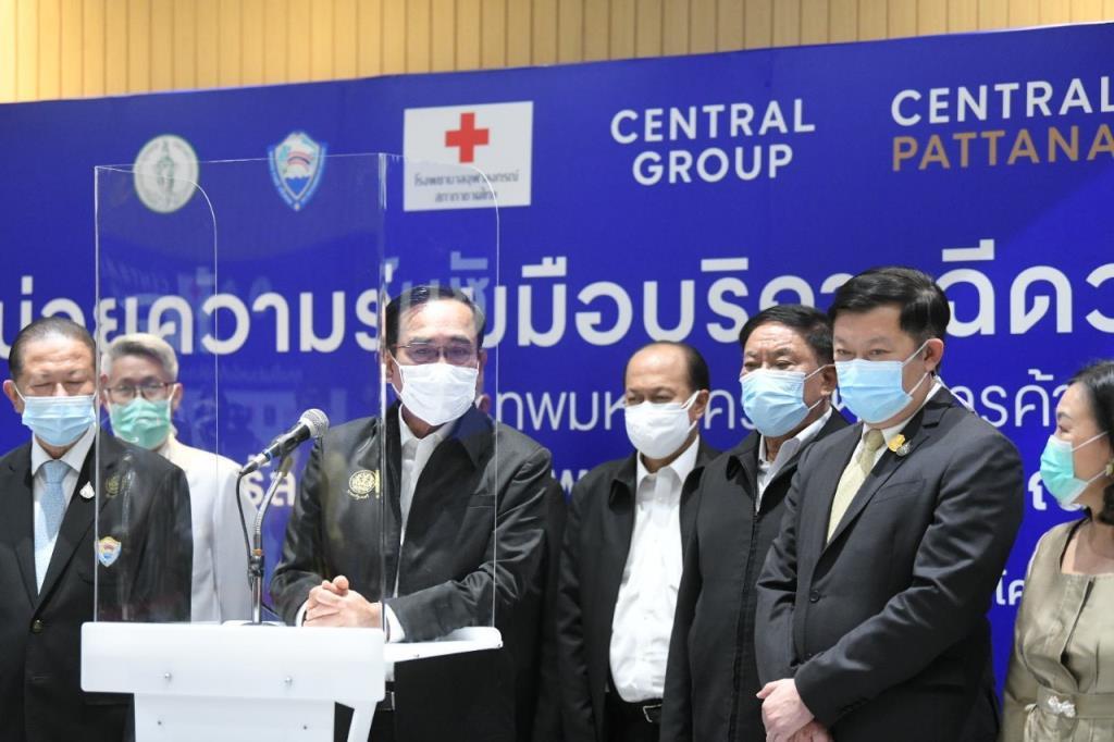 นายกฯ ชี้ ฟ้าทะลายโจรใช้คู่ฟาวิพิราเวียร์รักษาโควิดได้ สั่งดันยาแผนไทย 2 พันชนิด