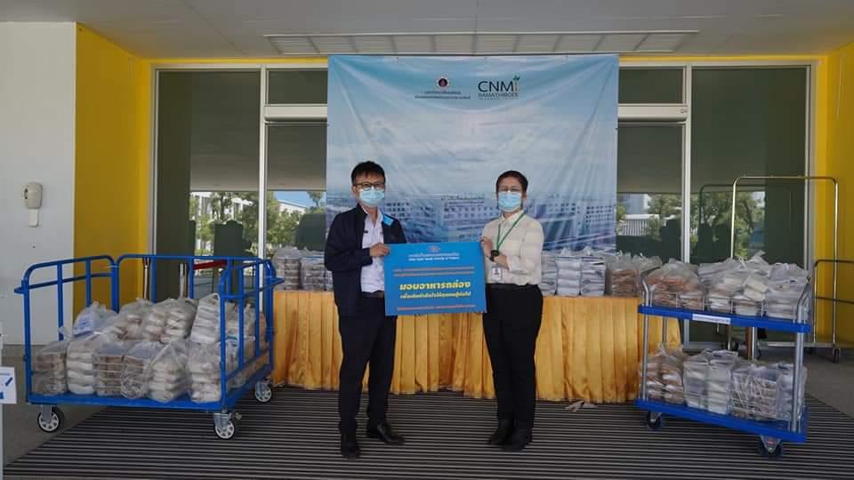รฟม.ส่งมอบอาหาร 800 กล่องให้บุคลากร โรงพยาบาลรามา