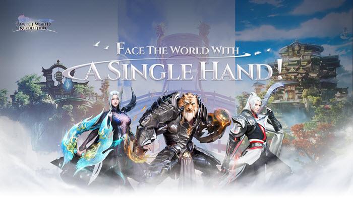 """ที่สุดของ MMORPG แนวตั้ง """"Perfect World: Revolution"""" เปิดลงทะเบียนล่วงหน้าแล้ว!"""