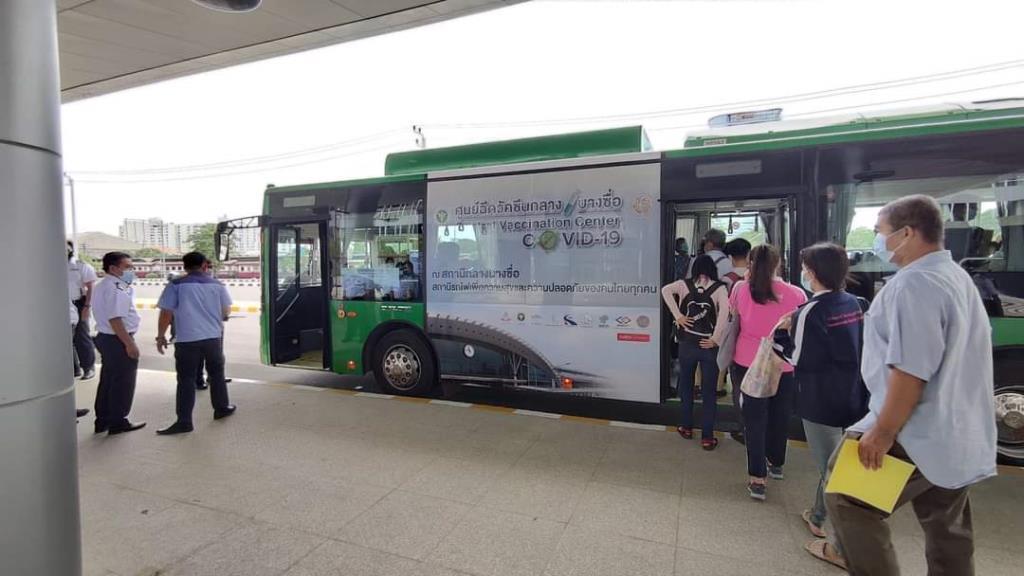 """ขสมก. จัด Shuttle Bus 3 สาย บริการฟรีไปฉีดวัคซีน""""สถานีกลางบางซื่อ"""""""