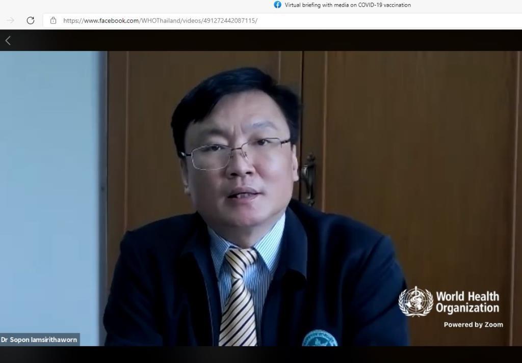 สธ.ดีเดย์ฉีดวัคซีนโควิดทั่วไทย 7 มิ.ย. ด้าน WHO ชี้แอสตร้าฯ-ซิโนแวคประสิทธิภาพดี ปลอดภัยสูง
