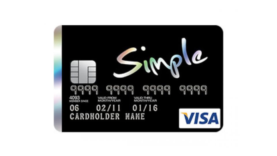"""ปิดตำนานบัตรเครดิต """"ซิมเพิล วีซ่า คาร์ด"""" ออกแทนบัตรโรบินสันเดิมมานานถึง 10 ปี"""
